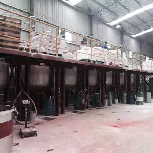 材料生产基地