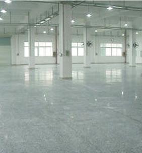 混凝土液态硬化剂地坪
